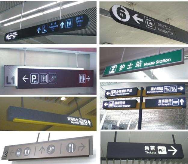 济南标识标牌制作公司
