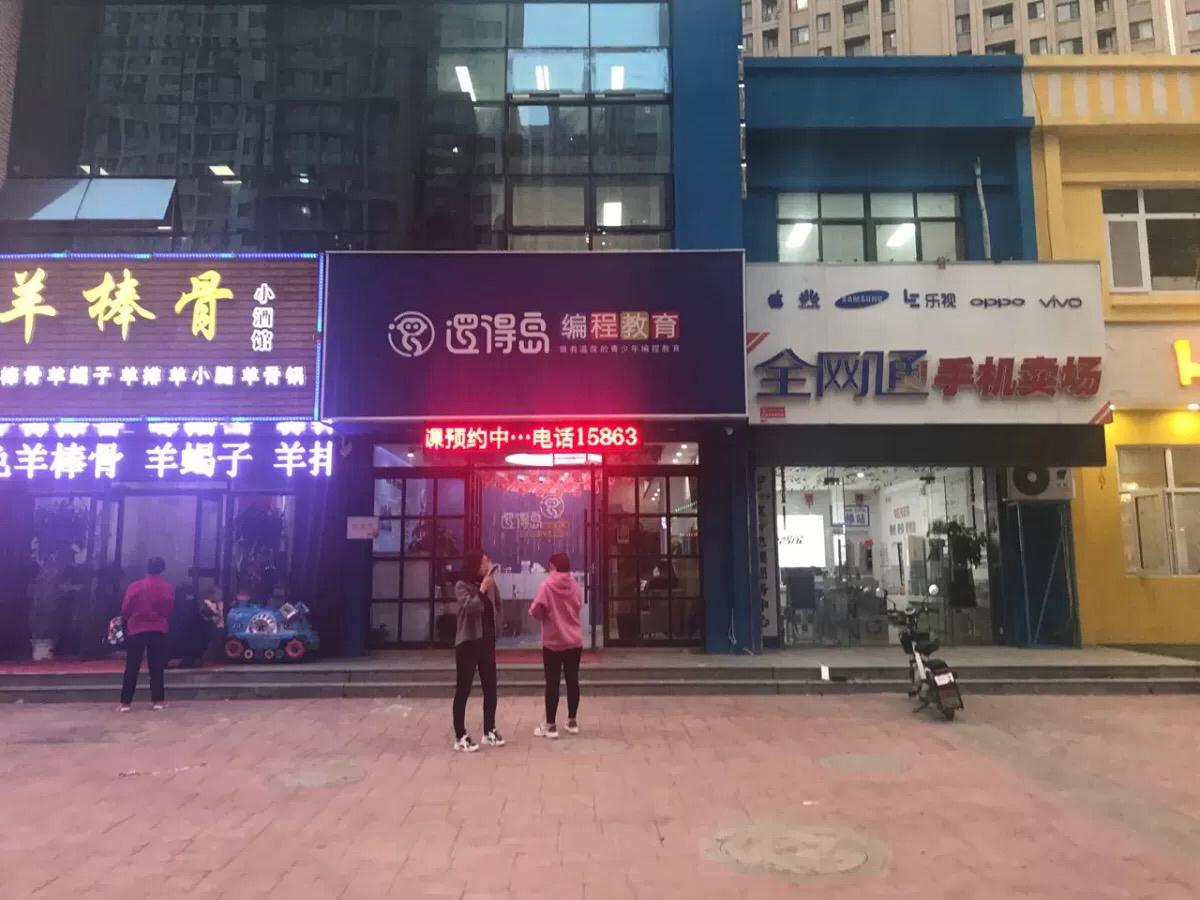济南喷绘广告公司