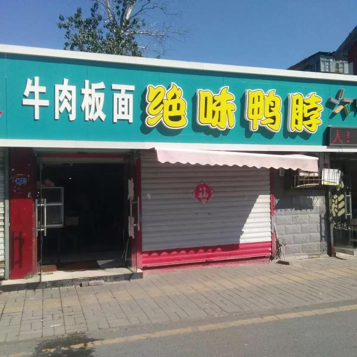 济南广告牌制作公司